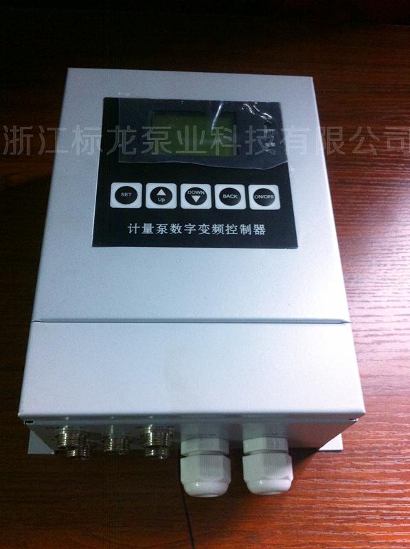 计量泵数字控制器