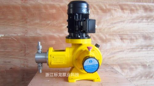 JZ1.6 化工柱塞式计量泵